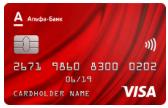 Альфа банк - онлайн заявка на карту «100 дней без %»