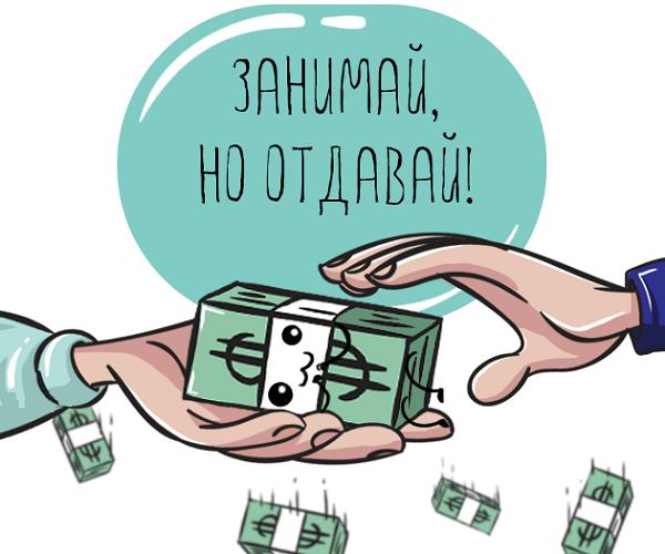 дополнительное соглашение беспроцентный займ