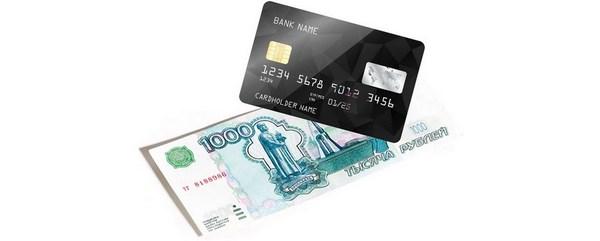 Что такое рефинансирование кредита в втб 24 банке