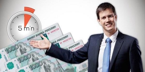 Кредит 3000 рублей онлайн как правильно взять деньги в кредит
