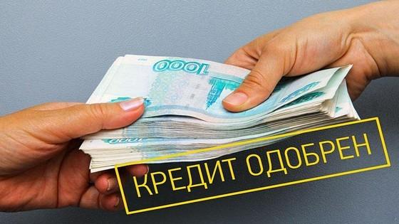 получить кредитную карту без кредитной истории без