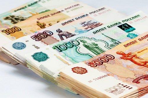 взять займ в новосибирске без отказа купить автомобиль кредит первоначальным взносом