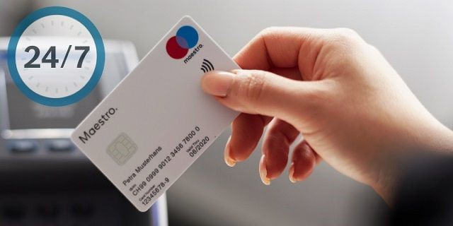 Рассрочка по кредиту в банке