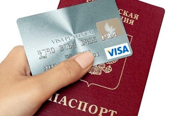 ренессанс кредит оплата онлайн с карты сбербанка