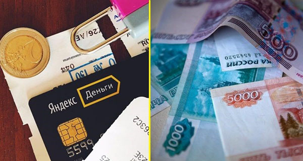 Кредит в россии в крыму условия
