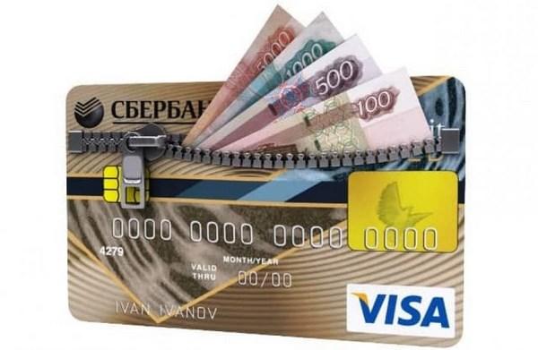Можно ли получить кредит онлайн в втб зарплатному клиенту