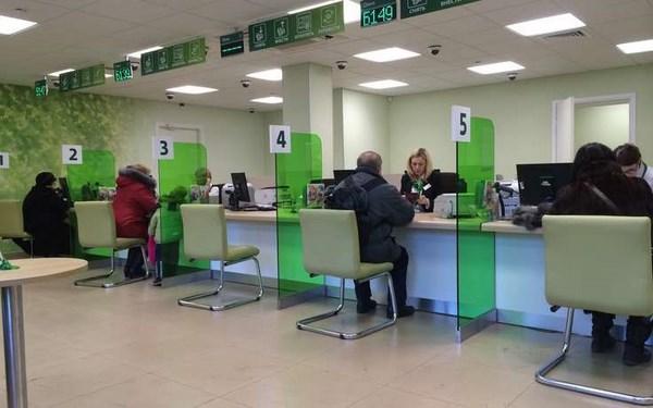 быстрый займ на банковский счет онлайн банки дающие кредит без кредитной истории без поручителей и справок