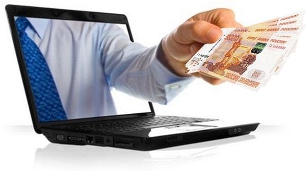 снимают деньги с карты сбербанка без подтверждения мамба