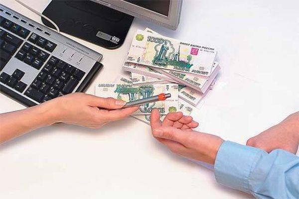 Потребительский кредит с 20 лет без справок и поручителей