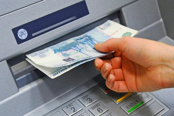 деньги через систему контакт займы промсвязьбанк официальный сайт взять кредит