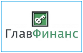 Вам одобрен займ в МФО Главфинанс