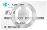 Банк Открытие - онлайн заявка на карту
