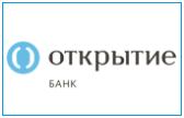 Вам одобрен кредит в банке Открытие