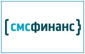 Clone of СМС Финанс - онлайн заявка на микрозайм