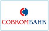 Совкомбанк - онлайн заявка на потребительский кредит наличными