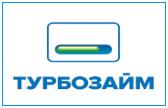Вам одобрен займ в МФО Турбозайм